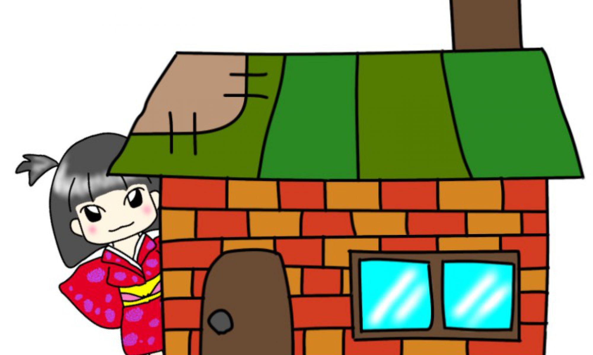 空き家管理の空家童子☆あきちわらし☆ | 尼崎の空き家巡回サービス